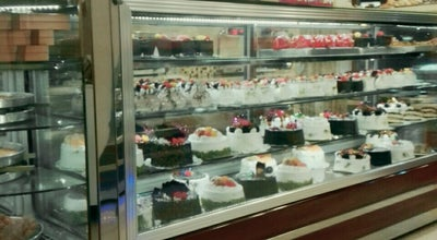 Photo of Ice Cream Shop Dilek Pastanesi at Turkey