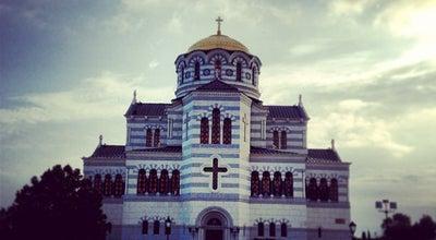 Photo of Church Владимирский Собор в Херсонесе at Ukraine
