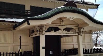Photo of History Museum 上杉神社稽照殿 at 丸の内1-4-13, 米沢市 992-0052, Japan