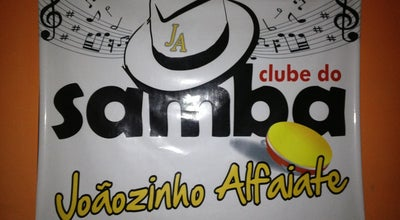 Photo of Music Venue Clube Do Samba at Ilhéus, Brazil