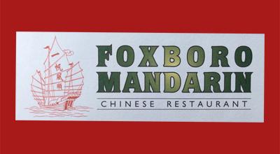 Photo of Chinese Restaurant Foxboro Mandarin Chinese Restaurant at 369 Central St, Foxborough, MA 02035, United States