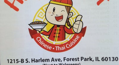 Photo of Asian Restaurant Happy Chef at 1215-b S Harlem Ave, Forest Park, IL 60130, United States