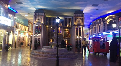 Photo of Theme Park Minopolis | مينوبوليس at Hayat Mall, 1st, Riyadh, Saudi Arabia