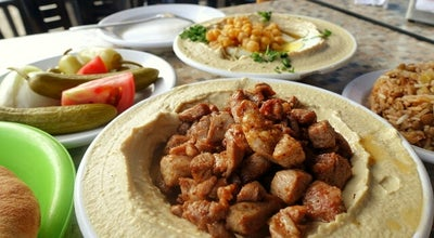 Photo of Mediterranean Restaurant Abu Shaker (מסעדת אבו שאקר) at Hameginim 29, haifa, Israel