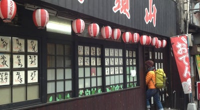 Photo of Korean Restaurant 白頭山 駅前店 at 小倉北区京町2-4-6, 北九州市, Japan