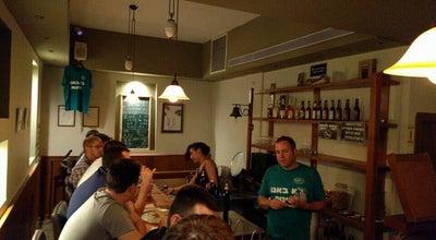 Photo of Bar Benny's cask ale pub at ירושלים 46, Kfar Saba, Israel