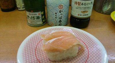 Photo of Sushi Restaurant かっぱ寿司 八戸沼館店 at 沼館4-4-1, 八戸市 031-0071, Japan