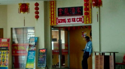 Photo of Chinese Restaurant Cin Long Restaurant at Dupan Square, Pekalongan, Indonesia