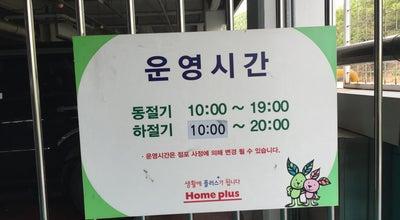 Photo of Art Gallery 단원미술관 (Danwon Art Museum) at South Korea