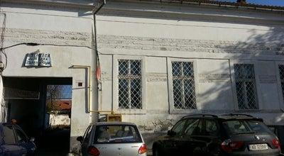 Photo of Library Biblioteca Judeteana Alba at Alba Iulia, Romania