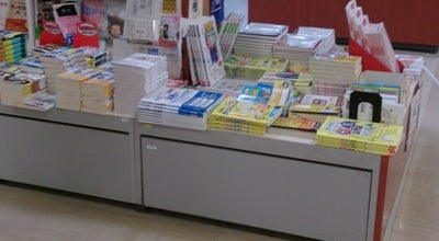 Photo of Bookstore 文教堂 マルエツ朝霞店 at 本町1-12-10, 朝霞市, Japan