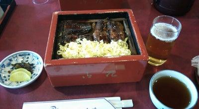 Photo of Japanese Restaurant お食事処 対月館 at 新外町1, 柳川市 832-0069, Japan