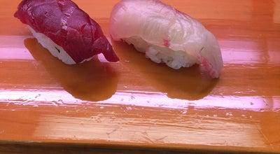 Photo of Sushi Restaurant すし割烹 こいし at Japan