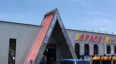 Photo of Arcade ゲームセンター スペース1 at 小郡1466-3, 小郡市 838-0141, Japan