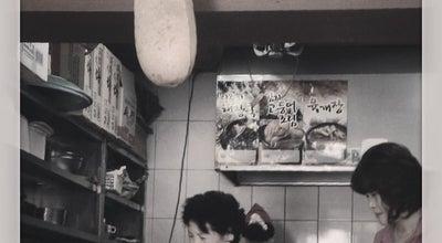 Photo of Korean Restaurant 김밥나라 at 분당구 정자일로 158, 성남시, South Korea