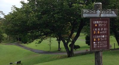 Photo of Golf Course 那須黒羽GC at Japan