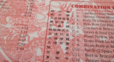 Photo of Chinese Restaurant Dragon City at 300 S Main St, Jonesboro, AR 72401, United States