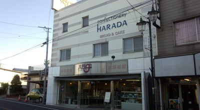 Photo of Candy Store ガトーフェスタハラダ 中山道店 at 新町2669, 高崎市 370-1301, Japan