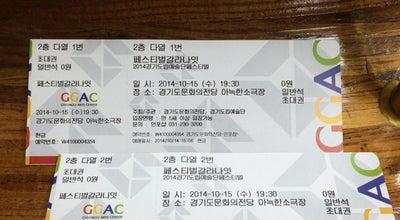 Photo of Concert Hall 경기도 문화의 전당 아늑한 소극장 at Suwon-si, South Korea
