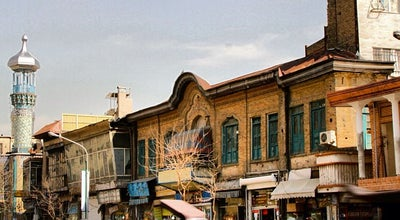 Photo of Market Tehran Grand Bazaar   بازار بزرگ تهران at Panzdah Khordad St., Tehrān, Iran
