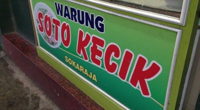 Photo of Breakfast Spot Soto Kecik Sokaraja at Jl. Jend. Soedirman, Sokaraja, Indonesia