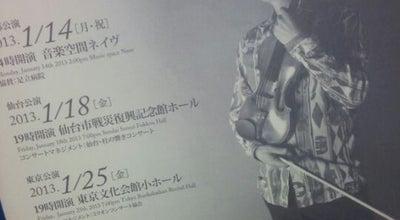 Photo of Music Venue 音楽空間 ネイヴ at 左京区岡崎東天王町33, 京都市 606-8332, Japan