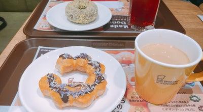 Photo of Donut Shop ミスタードーナツ 富田林駅前ショップ at 本町18-19, 富田林市, Japan