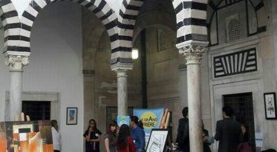 Photo of Library Ecole Rachidia   مدرسة الراشدية at Tunis, Tunisia