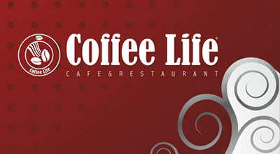 Photo of Cafe Coffee Life at Ofis Mah. M. Remzi Bucak Bulvarı No:27-28, Siverek 63600, Turkey