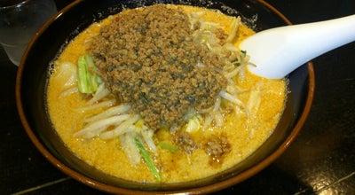 Photo of Asian Restaurant 元祖 天竜担々麺 at 紅谷町11-10, 平塚市, Japan
