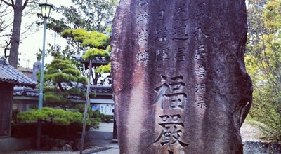 Photo of Temple 福嚴寺 at Japan