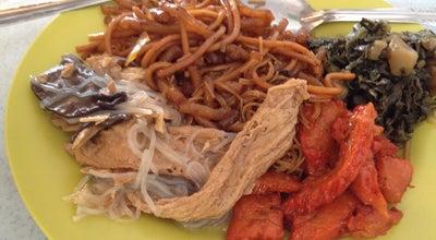 Photo of Vegetarian / Vegan Restaurant Mo Hin Vegetarian at Oakland Commercial, Seremban, Malaysia
