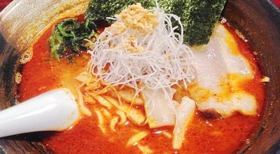 Photo of Ramen / Noodle House 麺飯店 麻辣麻辣(マラマラ) at 宮243-3, 日野市 191-0013, Japan