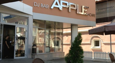 Photo of Cafe Apple DJ Cafe at Ул. Интернациональная, 28, Тамбов 392000, Russia