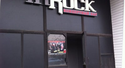 Photo of Rock Club InRock at Просп. Ленина, 59г, Волгоград 400005, Russia