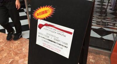 Photo of Music Venue 柳都オレンジスタジアム at 中央区古町通7番町997, 新潟市 951-8063, Japan