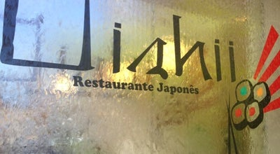 Photo of Sushi Restaurant Oishii Sushi at R. Coronel José Domingues De Vasconcelos, 4, São José dos Campos 12243-840, Brazil