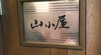 Photo of BBQ Joint 生ラムジンギスカン山小屋 at 中央区南4条西4-13-1, 札幌市 064-0804, Japan