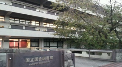 Photo of Library National Diet Library at 永田町 1-10-1, Chiyoda 100-8924, Japan