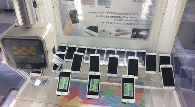 Photo of Arcade サンゲームス 大野城店 at 瓦田5-11-28, 大野城市, Japan
