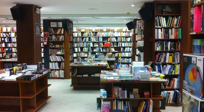 Photo of Bookstore Elkar at C. Comedias, 14, Pamplona 31001, Spain