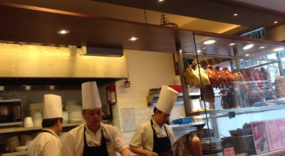 Photo of Cantonese Restaurant Kam's Roast Goose at G/f, Po Wah Commercial Centre, 226-226a Hennessy Rd, Hong Kong, Hong Kong