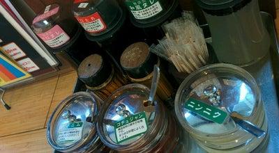 Photo of BBQ Joint 焼肉レストラン 安楽亭 ふじみ野店 at 鶴ケ岡3-14, ふじみ野市 356-0045, Japan
