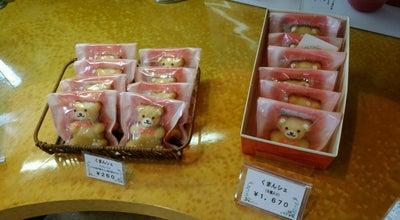 Photo of Dessert Shop シプレ at 岡山東1-8-2, 四條畷市, Japan