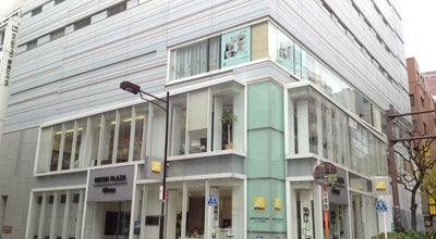 Photo of Camera Store ニコンプラザ銀座 at 銀座7-10-1, 中央区 104-0061, Japan