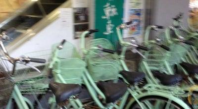 Photo of Monument / Landmark もんぜんぷら座 at 新田町1485-1, 長野市 380-0835, Japan
