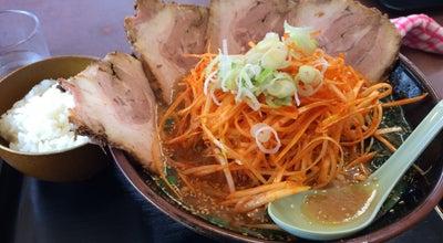Photo of Ramen / Noodle House ラーメンあじ平 at 駅前4-1-1, 稲沢市 492-8143, Japan