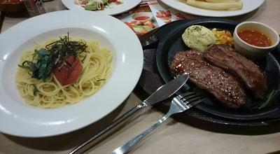 Photo of Diner ガスト 袋井インター店 at 川井1143-1, 袋井市 437-0064, Japan