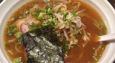 Photo of Japanese Restaurant Yomogi at 5 Place Sathonay, Lyon 69001, France