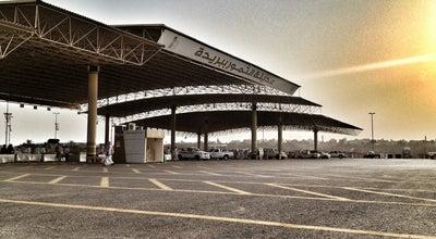Photo of Farmers Market Dates Market | سوق التمور at بريدة, Saudi Arabia